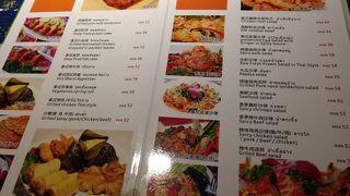 ムアン タイ キッチン (延安中路店)