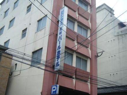 長崎パールホテル 写真