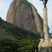 コルコバードの丘と並んで、リオ・デ・ジャネイロでは外せない見所。