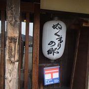 篠山の絶景ポイントはここ