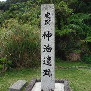 沖縄の歴史に触れる