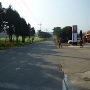 田舎の道が観光地