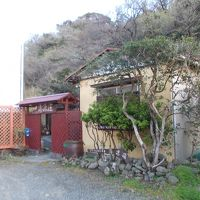浮島温泉 民宿 清涼荘 写真