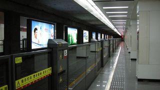 比較的空いている地下鉄