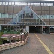 駅舎が改築されましたが、中途半端