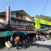 香取神宮参道入口にある団子屋