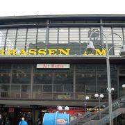 U BahnにあるBVG窓口にはBVGグッズがあります。