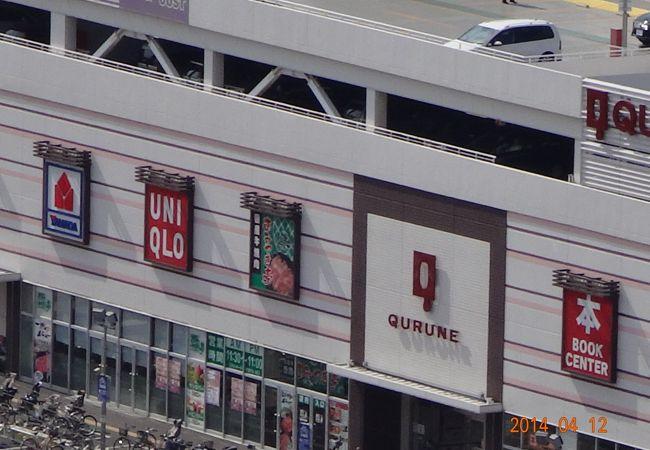 ヤマダ電機テックランド (東久留米野火止店)