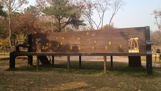 龍山家族公園