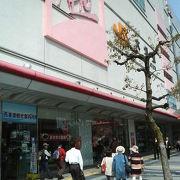 旅行ついでに使いやすいお店が多い大垣駅併設の駅ビル