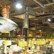 巨大鮮魚市場