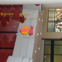 1 ウタマ ショッピングセンター