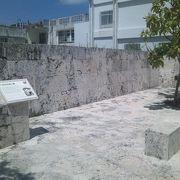 石垣の歴史を今に伝える場所ですが…