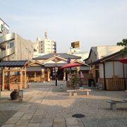 伊勢市駅前にあります!!