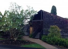 Kula Lodge 写真