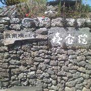 日本最南端のお寺として知られています