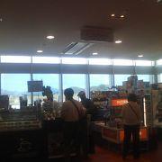 新石垣空港の制限エリア内にある唯一のJL系ショップです