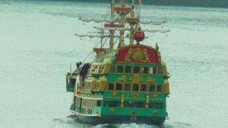 乗り物ルートの最後は芦ノ湖の海賊船になります。