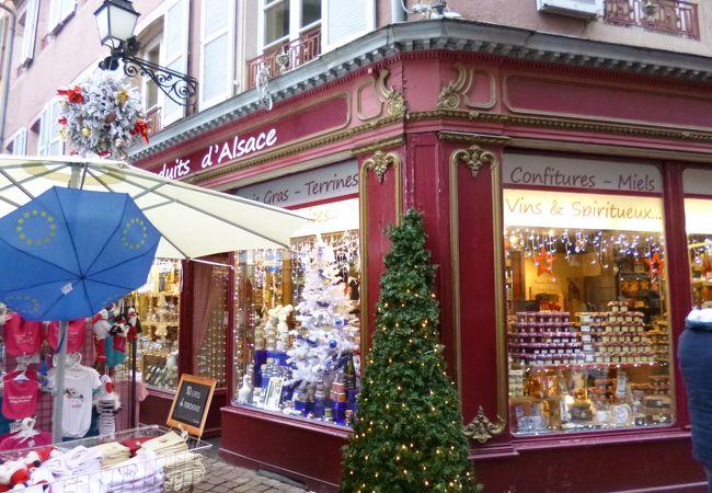 Douceurs et Plaisirs D'Alsace