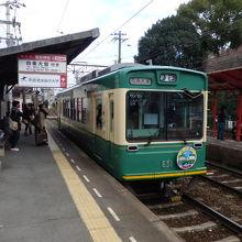 車折神社駅(くるまざきじんじゃえき)