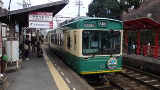 人気神社の車折神社に面している車折神社駅(くるまざきじんじゃえき)