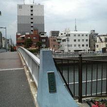 高橋という橋が架かっていました。