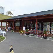帯広と釧路の中間に位置する休憩に最適な道の駅