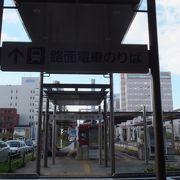 土佐電鉄(通称とでん、路面電車)の始発駅です。