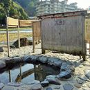 河原風呂 / 足湯 河原の湯