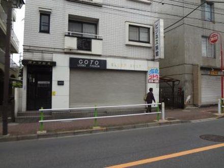 リースマンション GOTO 写真