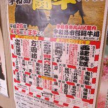 駅で見かけたポスター
