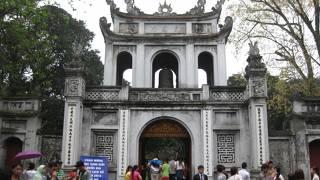 文廟 (孔子廟)