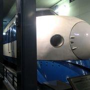 関西に住んでいる人なら誰でも知っている施設だった 交通科学博物館