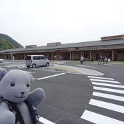 道の駅発祥の地、阿武町道の駅、2014年4月リニューアルオープン!