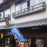 昔ながらの旅館の漂いの中で鰻を「うなぎと天ぷら 近江屋」~成田~