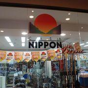 日本人にはあまり魅力なし。あんまり安くない電気製品