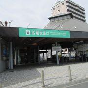 宮島に最も近い公共の駅