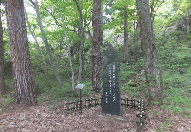 下村海南の歌碑 クチコミ・アクセス・営業時間 花巻【フォートラベル】