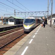 讃岐線特急乗り継ぎの要所