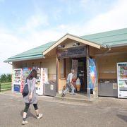 宍道湖の展望台