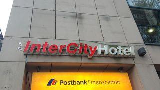 インターシティホテル オーグスブルグ