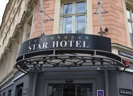 コペンハーゲン スター ホテル 写真