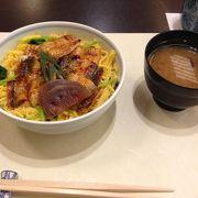 1800円の穴子丼がおいしい!