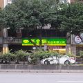 写真:TCKW鐵金鋼 (台北店)