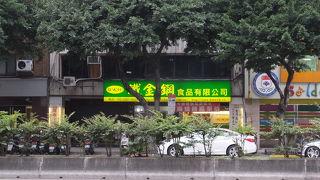 TCKW鐵金鋼 (台北店)