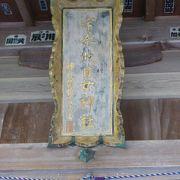 田園の中の由緒ある神社