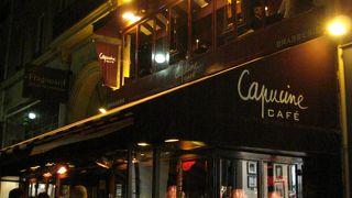 パリでディーナーを