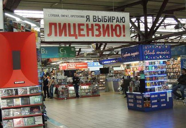 ガルブーシカ