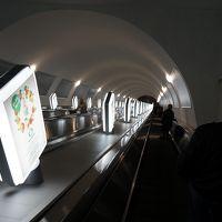 ジーベック ジョーリィ駅