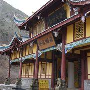 道教のお寺